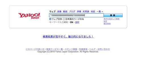 20100422-PC.jpg