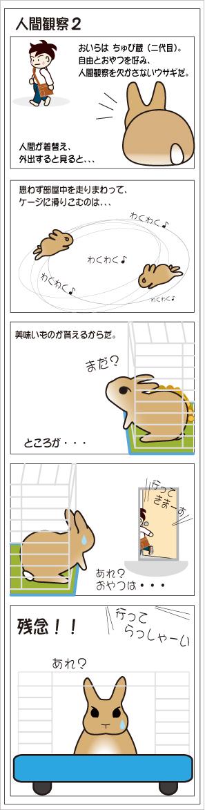 20120315-m36-1.jpg