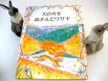 20091219-tennohi.jpg