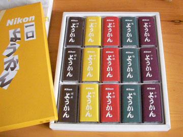 20110628-youkan7.jpg